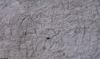 Prehistory of the Philippines - Image: Angono Petroglyphs 1