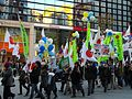 Anti-Chinese government and Democratic Party of Japan rally on 18 December 2010 at Shibuya 03.jpg