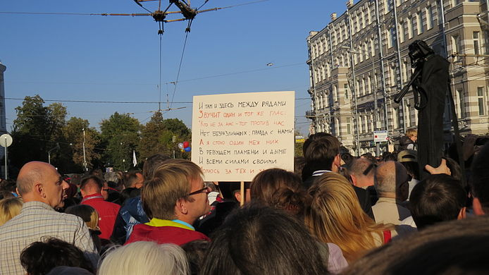 Antiwar march in Moscow 2014-09-21 1888.jpg