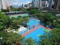 Ap Lei Chau Park in 2016.jpg