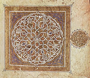 Folio from a manuscript of the Qur'an with interlaced border, 1182