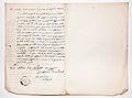 Archivio Pietro Pensa - Ferro e miniere, 2 Valsassina, 126.jpg