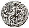 Aretas coinage reverse.jpg