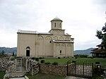 Arilje church.jpg