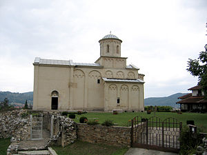Cultural Monuments of Exceptional Importance (Serbia) - Image: Arilje church
