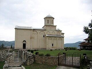 Church of St. Achillius, Arilje Church in Arilje, Serbia