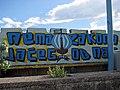 Armada grafit Kantrida 090610 22.JPG