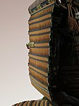 Armour of Abe clan - right shoulder 02.jpg