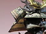 Armour of Oseki clan - mask and helmet - right side.jpg