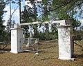 Armstrong-Buckley Cemetery (5024257287).jpg
