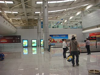 Xining Caojiabao International Airport - Arrivals Area