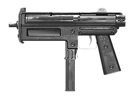 sub machine gun list