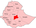 Arsi Province.png