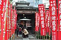 Asakusa - Senso-ji 62 - Zeniduka Jizoudou Hall (15576351119).jpg