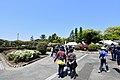 Asano Park2.jpg