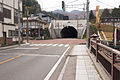 Ashinomaki Tunnel 01.jpg
