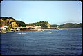 Ashiya-machi, Onga-gun, Fukuoka Prefecture - Boat Races On Ongagawa River.jpg