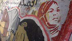 Asmaa Mahfouz graffiti.JPG