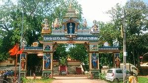 Asramam Sree Krishna Swamy Temple - Image: Asramam sree krishna swami temple