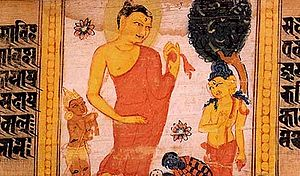 Nontheistic religion - The Buddha descending from Trāyastriṃśa Heaven. Palm leaf manuscript. Nalanda, Bihar, India