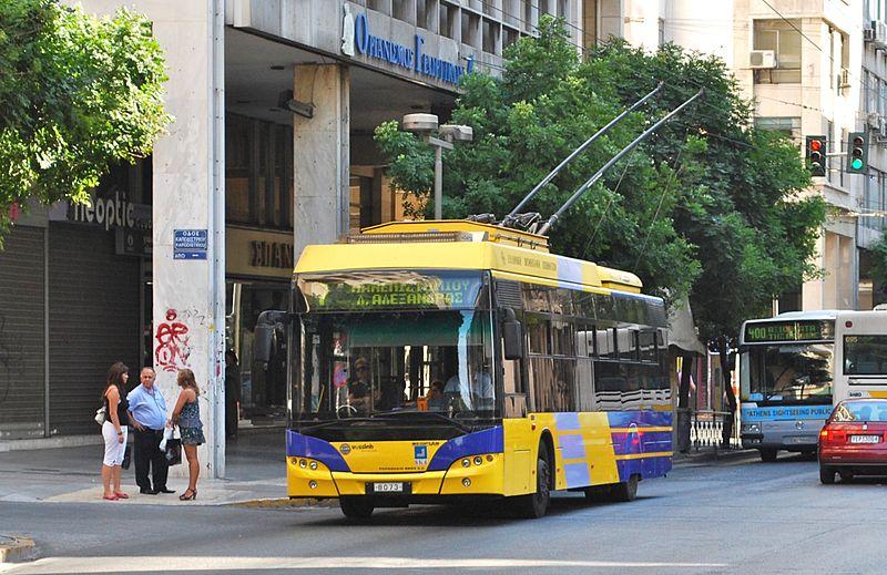 Como usar o transporte público de Atenas