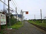 Attoko station02.JPG