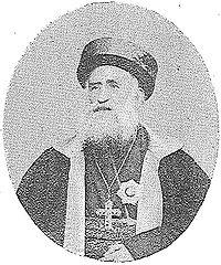 Audishu-V-Khayyath.jpg