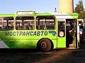 Aussortierter Üstra-Bus, der jetzt in Russland fährt.jpg