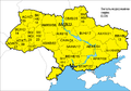 Automobile codes of regions of Ukraine1.png