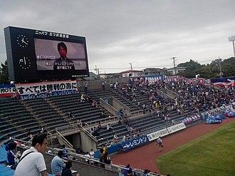 Nippatsu Mitsuzawa Stadium - Image: Away stand