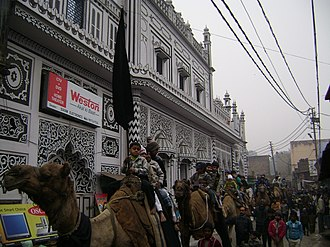 Mourning of Muharram - Image: Azakhana wazeer un nisa