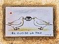 Azuejo - El Arco de los Ojos ( Ambite - Madrid ) (18467880266).jpg
