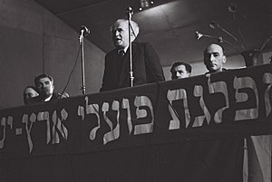 Israeli legislative election, 1949 - David Ben-Gurion campaigning for Mapai before the election of the Israeli Constituent Assembly, 20 January 1949