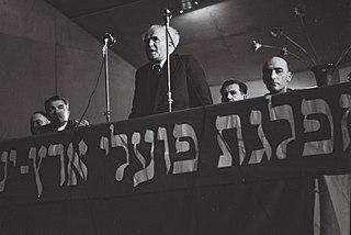 1949 Israeli legislative election Elections for the first Israeli Knesset