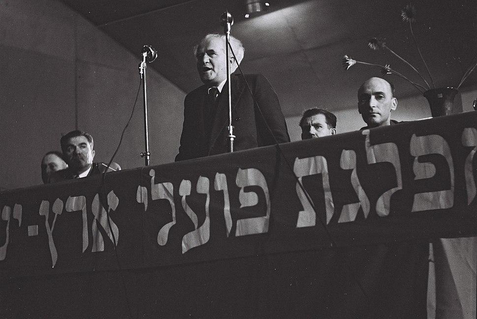 BG 1949