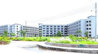 Gopalganj District, Bangladesh - Image: BSMRSTU View