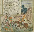 Babur and Humayun go to see the Rhinoceros.jpg