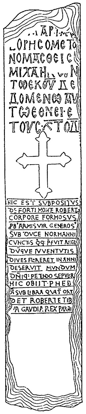 Albania under the Bulgarian Empire - The Ballshi inscription dating from Boris I' rule was found in the village of the same name in 1918.