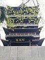 Baogong ci's tower.jpg
