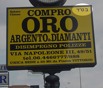 """Besiyata Dishmaya - Street commercial sign in Rome, written in Italian. At top right is the abbreviation בס""""ד (Bs""""d)"""