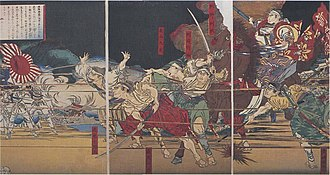 Battle of Shiroyama - Saigō with the last remnants of the Satsuma army, leads a desperate suicide charge.