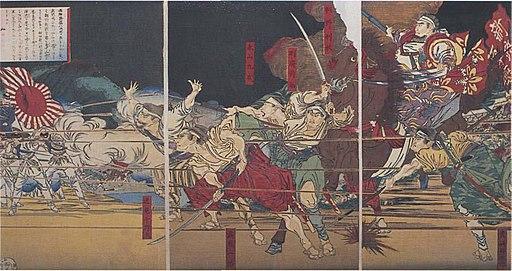 Battle of Shiroyama