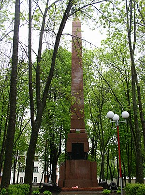 Battle of Smoliani - An obelisk commemorating the heroes of the Patriotic War of 1812, in Vitebsk. Unveiled in 1912.