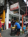 Binondo,Manilajf0235 31.JPG