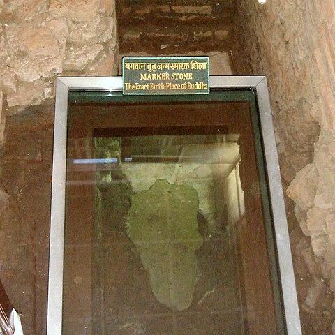 Точное место рождения Гаутамы Будды в Лумбини