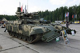 Bmpt V 233 Hicule Militaire Wikip 233 Dia