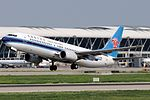 Boeing 737-81B, China Southern Airlines AN2082311.jpg