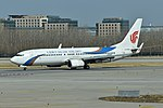 Boeing 737-89L 'B-5642' Dalian Airlines (32595664587).jpg