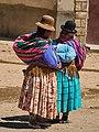 Bolivia (34958165445).jpg