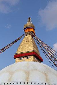 Boudhanath stupa, Kathmandu 02.jpg